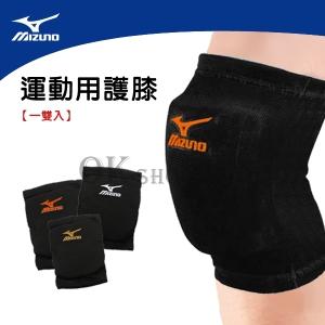 排球用護膝