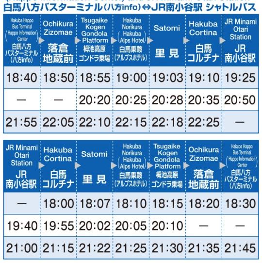 螢幕快照 2019-04-01 下午2.05.49